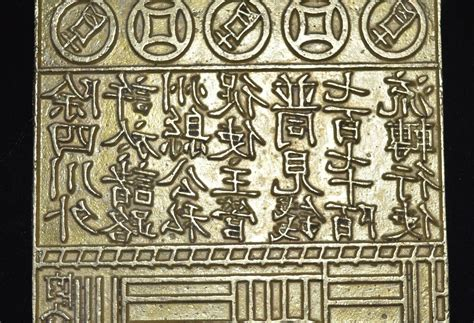 CHINA ANCIENT SONG KINGDOM GILT BRONZE CURRENCY MOULD