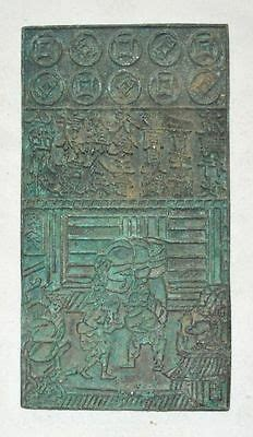 China SongDynasty Bronze Currency Mould First Paper Money