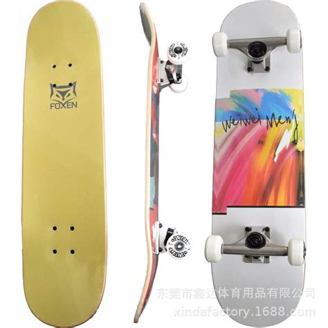 China Customized Deck 7 Ply Canadian Maple Skate Board