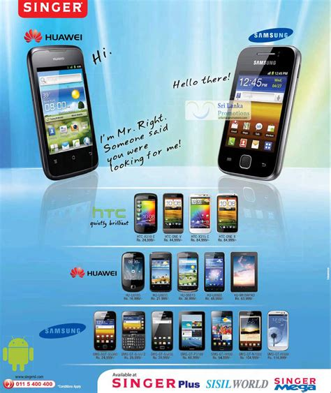 Singer HTC, Huawei & Samsung Smartphone Price Offers 9 Sep