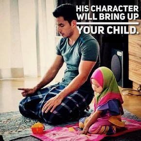 Pin by Idrees Ahmed on Islam