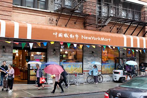 A Look At New York Mart, The Best New Supermarket In Town