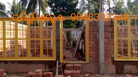 Windows and doors in steel fitted houses in kerala - YouTube