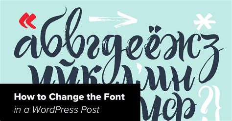 How to Change the Font in a WordPress Post | Compete Themes
